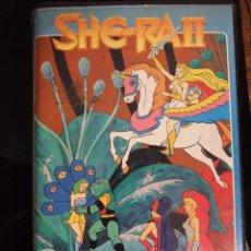 Cine: SHE-RA II - FUERA DE LA CRISALIDA , UNA LECCION DE AMOR - IVS 1989. Lote 56153254