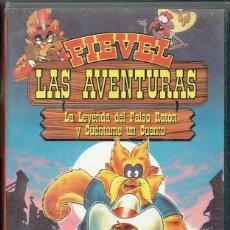 Cinéma: FIEVEL. LAS AVENTURAS. Lote 56161896