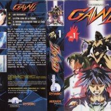 Cine: VHS - GENERATOR GAWL VOL.1 - SEIJI MIZUSHIMA - ANIME JAPONES, DIBUJOS ANIMADOS. Lote 56243499