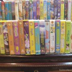 Cine: LOTE 42 VHS INFANTIL. Lote 56736582