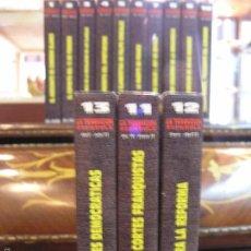 Cine: COLECCION COMPLETA 12 VHS TRANSICIÓN ESPAÑOLA EL PAIS. Lote 56743368