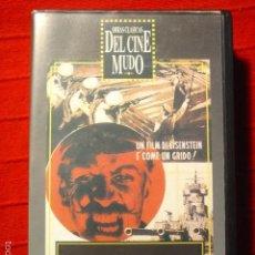 Cine: VHS OBRAS CLÁSICAS DEL CINE MUDO. EL ACORAZADO POTEMKIN. SERGEI M. EISENSTEIN 1925. Lote 57176337
