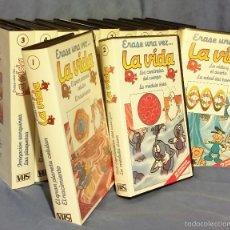 Cine: ÉRASE UNA VEZ... LA VIDA - COLECCIÓN VHS COMPLETA - 13 VOLÚMENES - 1985. Lote 57279477