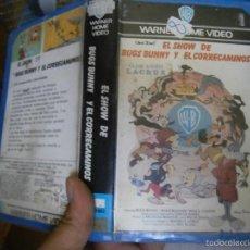 Cinema: EL SHOW DE BUGS BUNNY Y EL CORRECAMINOS-VHS(COMPRA MINIMA 10 EUR---). Lote 57321399