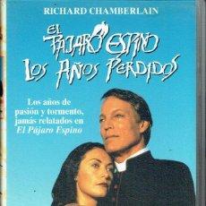 Cine: EL PÁJARO ESPINO. LOS AÑOS PERDIDOS. Lote 57462152