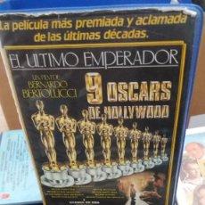 Cine: EL ULTIMO EMPERADOR- VHS- 1ª EDICION. Lote 57711461