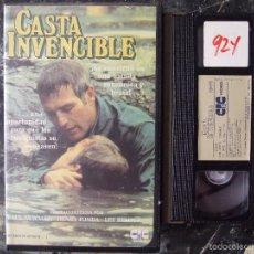 Cine: CASTA INVENCIBLE - PAUL NEWMAN , HENRY FONDA - CIC 1986. Lote 57733857