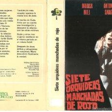 Cine: VHS SIETE ORQUIDEAS MANCHADAS DE ROJO - GIALLO DEL 71 ¡¡OPORTUNIDAD!!. Lote 57895222