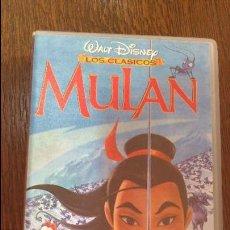 Cine: VHS MULAN. Lote 57704899