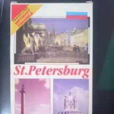 Cine: VHS DOCUMENTAL TURISMO SAINT PETERSBURG RUSIA - EN INGLES COMPRADO EN SAN PETERSBURGO RUSIA. Lote 58065014