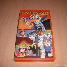 Cine: DRAGON BALL GT 3 - EPISODIOS 7, 8 Y 9. Lote 58223531