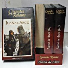 Cine: LOTE DE 3 CINTAS VHS DE JUANA DE ARCO. Lote 58329095