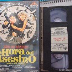 Cine: LA HORA DEL ASESINO - LUIS LLOSA - ERIK ESTRADA , ROBERT VAUGHN - VIDEOMAN 1988. Lote 143642906