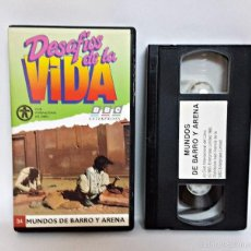Cine: LOTE DE 37 CINTAS VHS DESAFIOS DE LA VIDA. Lote 59633459