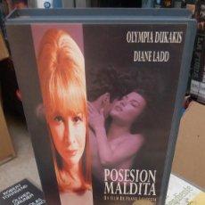 Cine: POSESION MALDITA- VHS- DIANE LADD 1995- UNICA EN TC - TERROR - THRILLER. Lote 59645323