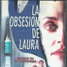Cine: LA OBSESIÓN DE LAURA. Lote 59975339