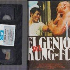 Cine: VHS EL GENIO DEL KUNG FU / WILSON TONG VHS GLOBAL FILMS AÑOS 70. Lote 60361735