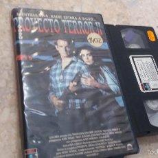 Cine: PROYECTO TERROR 2- VHS- 1ª EDICION. Lote 60637095
