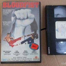 Cine: BLOODFIST- VHS- ARTES MARCIALES CON DON THE DRAGON WILSON (3). Lote 60689615