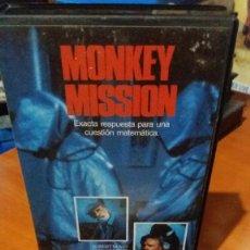 Cine: MONKEY MISSION (JOE DANCER 2)- SONDRA BLAKE Y ROBERT BLAKE 1981- VHS. Lote 61126811