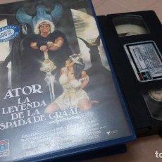 Cine: ATOR LA LEYENDA DE LA ESPADA GRAAL- VHS- JOE D'AMATO (UNICA) DESCATALOGADA. Lote 61662952