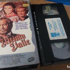 Cine: EL ULTIMO VALLE- VHS- OMAR SHARIF, MICHAEL CAINE, 1971. Lote 62638140