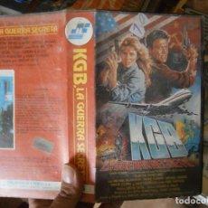 Cine: KGB LA GUERRA SECRETA-VHS. Lote 62813276