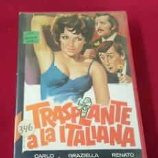 Cine: TRASPLANTE A LA ITALIANA VHS. Lote 63274448