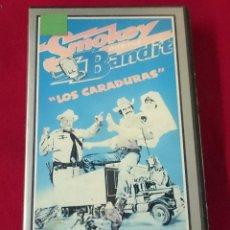 Cine: LOS CARADURAS VHS. Lote 63274548