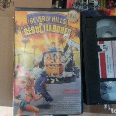 Cine: BEVERLY HILLS RESUCITADORES- VHS- 1989 DESCATALOGADA- COMEDIA DE ZOMBIES. Lote 63487584