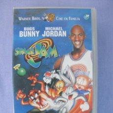 Cine: PELÍCULA SPACE JAM EN VHS, BUGS BUNNY Y MICHAEL JORDAN. Lote 63498296