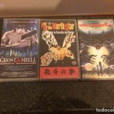 Cine: MEGA LOTE MANGA 72 VHS. Lote 63990223