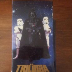 Cine: TRILOGÍA GUERRA DE LAS GALAXIAS. VHS. Lote 64541687
