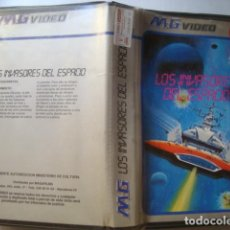 Cine: VHS LOS INVASORES DEL ESPACIO (MG VIDEO). CAJA DURA KINJI FUKASAKU VIC MORROW MESSAGE FROM SPACE. Lote 65828670