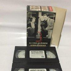 Cine: ESTUCHE CON 2 VHS DE ALFRED HITCHCOCK. Lote 68201417