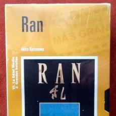 Cine: RAN. AKIRA KUROSAWA. PELICULA VHS. PRECINTADA. . .. EL ENVIO ESTA INCLUIDO.. Lote 68289717
