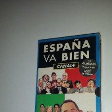 Cine: LOS GUIÑOLES - ESPAÑA VA BIEN - CANAL +. Lote 69726977