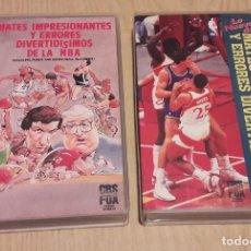 Cine: MATES IMPRESIONANTES Y ERRORES DIVERTIDISIMOS DE LA NBA. 2 CINTAS VHS.. Lote 69963993