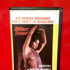Cine: ULTIMO DESEO (1976) - PLANETA CIEGO. RARISIMA TERROR - ATLAS VIDEO FILMS. Lote 70056749
