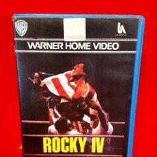 Cine: ROCKY 4 (1985) - ROCKY IV (1ª EDICIÓN WARNER!!). ROCKY VS. IVAN DRAGOO!!. Lote 70265525