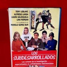 Cine: LOS SUBDESARROLLADOS (1968). Lote 70290409