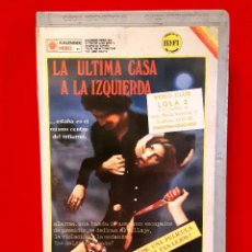 LA ULTIMA CASA A LA IZQUIERDA (1972) - The Last House on the Left