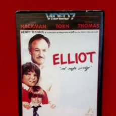 ELLIOT (1984) - MI MEJOR AMIGO- VHS- HENRY TOMAS, GENE HACKMAN