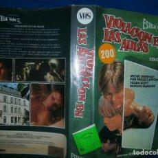 Cine: ((PELICULA-VHS))-VIOLACION EN LAS AULAS. Lote 75749679