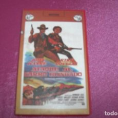 Cine: VIDEO VHS: ATAQUE AL CARRO BLINDADO JOHN WAYNE - KIRK DOUGLAS . Lote 77771517