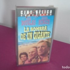 Cine: VHS - LA SOMBRA DE UN GIGANTE KIRK DOUGLAS YUL BRYNNER JOHN WAYNE. Lote 77889337