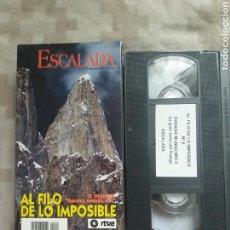Cine: VIDEO VHS DE AL FILO DE LO IMPOSIBLE. EL TRANGO: BANANA, MANGO, MIX. Lote 80794375