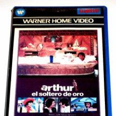 Cine: ARTHUR EL SOLTERO DE ORO (1981) - STEVE GORDON DUDLEY MOORE LIZA MINNELLI JOHN GIELGUD VHS 1ª EDIC.. Lote 47382599