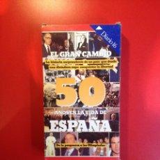 Cine: DOCUMENTAL SOBRE EL GRAN CAMBIO: 50 AÑOS DIARIO 16(VHS/PAL). Lote 81945972