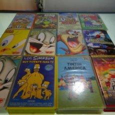 Cine: GRAN LOTE DE 12 PELÍCULAS VHS - DIBUJOS ANIMADOS VARIADO - MUY DIVERTIDAS PARA LOS PEQUES - . Lote 81986368